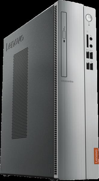 Lenovo ideacentre 310S-08IAP Silber